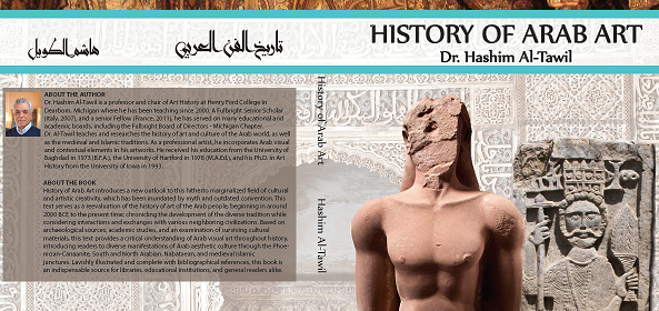 Cover of Dr. Hashim Al-Tawil's book